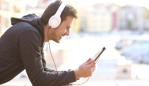洋楽で楽しみながら英語学習をするための2つの方法とおすすめ8曲