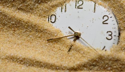 英語を習得するには最低3000時間必要。あなたは何を考えますか?