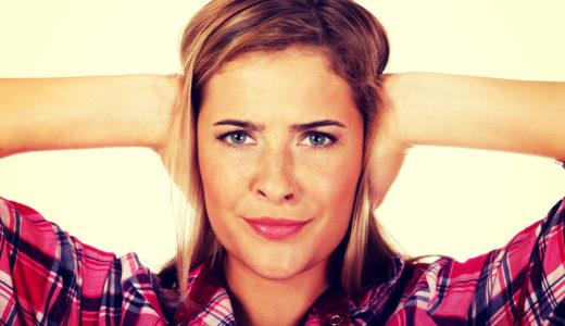 英語で「発音できない音は聞き取れない」本当の理由を知っているか