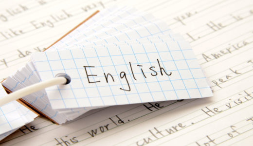 日常英会話に必要な単語数は2000語です【効率的な覚え方も紹介】