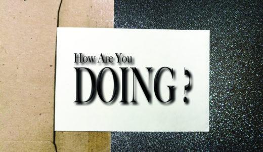英会話フレーズの覚え方!スラスラ話せるようになる5つのステップ