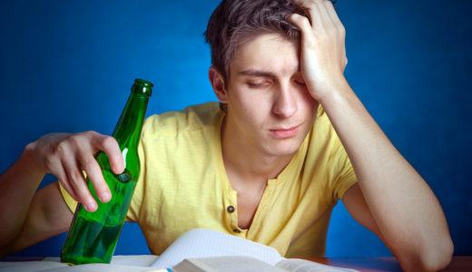 英語学習が続かない原因と、続けるために考えるべき根本的なこと
