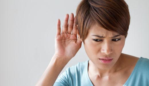 【経験談】英語が聞き取れない原因は3つある【耳が悪いからじゃない】