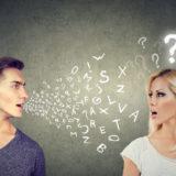 英語リスニングで理解が追いつかない原因と解決策
