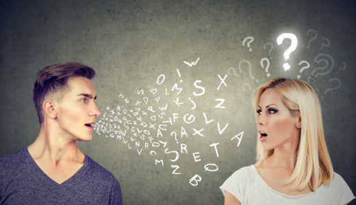 英語のリスニングで理解が追いつかない原因2つ【解決策も解説】