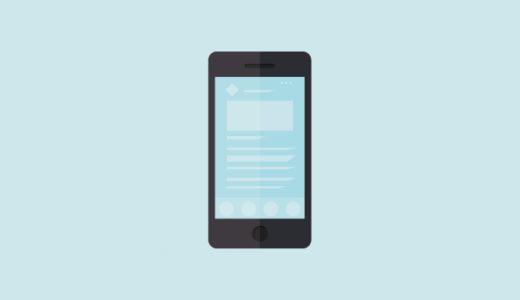 英語の発音練習アプリを10個厳選する【今日から習慣化すべし】